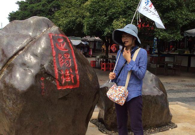 桂林正陽歩行街