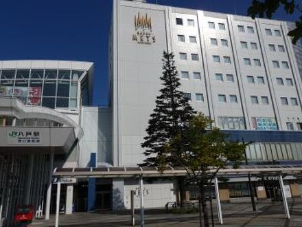 JR東日本ホテルメッツ八戸 写真