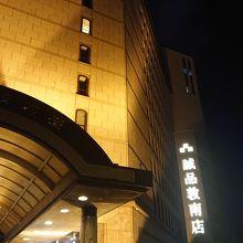 誠品書店(敦南店)