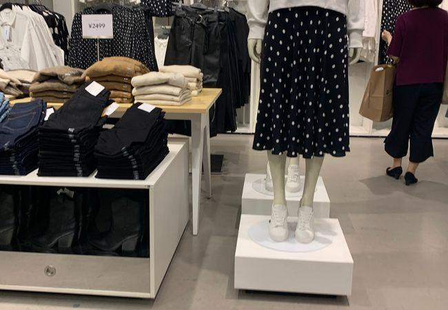 H&M (二子玉川ライズ店)