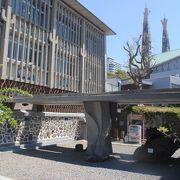 日本におけるキリスト教弾圧の歴史が判ります。