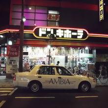 ドンキホーテ (静岡両替町店)