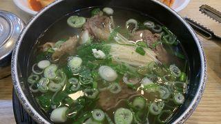 江南麺屋 (仁寺洞店)