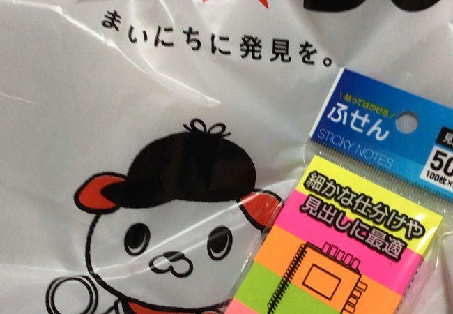 キャンドゥ (北赤羽店)