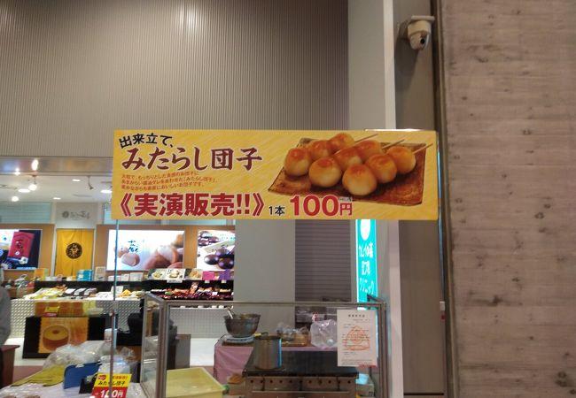The Sun 蔵人 旭川駅店