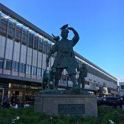 岡山駅のシンボル
