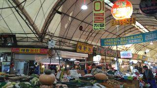 永登浦市場