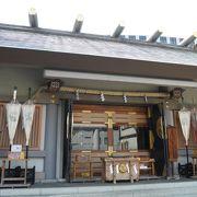 芝にある東京10社の一つ