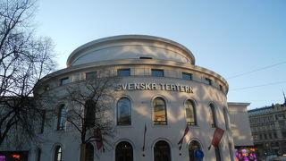 スウェーデン劇場