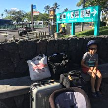 ハワイ旅行の起点