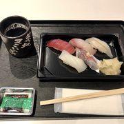 羽田空港で朝寿司(´∀`*)