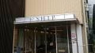 J-SHIP 大阪難波