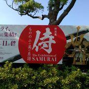 特別展「侍・もののふの美の系譜」を見に行ってきました。