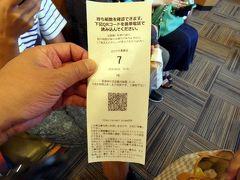 裾野・長泉のツアー