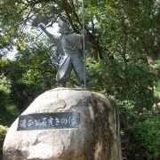 名古屋城、東門から入って少し行くと、清正公石曳きの像