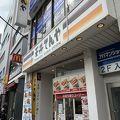 写真:天丼てんや 十条店