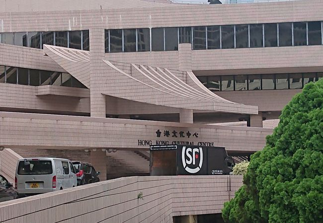 香港文化センター (香港文化中心)