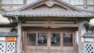 伊東温泉 山喜旅館