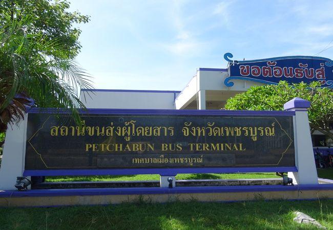 ペッチャブーン バスターミナル