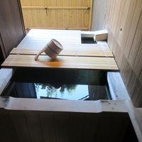 室内の温泉風呂