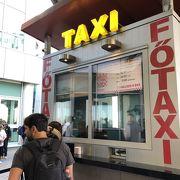 ブダペストの空港からタクシー移動と料金と時間