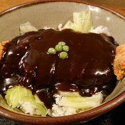 和食か洋食か悩むカツ丼