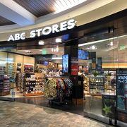 アラモアナの他の店舗より早くから開いています!