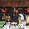 写真:中村屋羊羹店