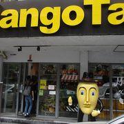 新年のマンゴタンゴ (サイアムスクエア店)
