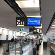 コンパクトでアクセスしやすい空港