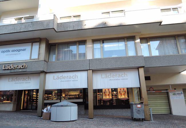 レダラッハ (サンモリッツ店)