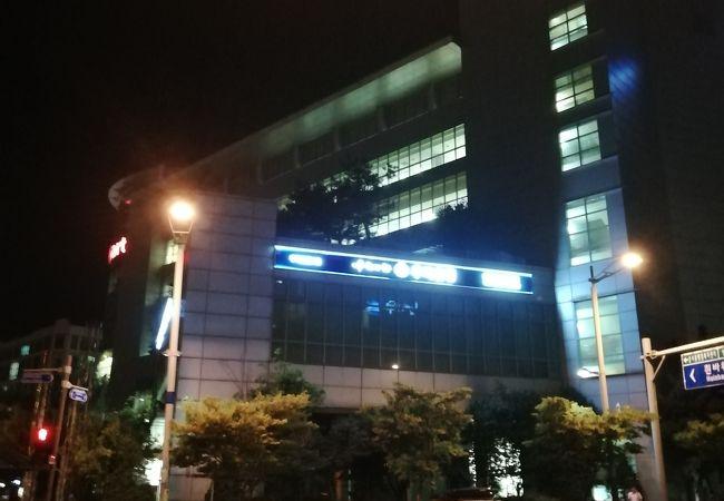 ロッテマート (永宗島店)
