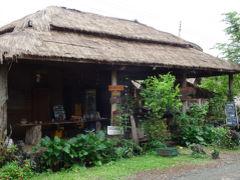 Fandee Guest House 写真