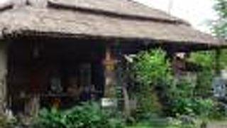 Fandee Guest House