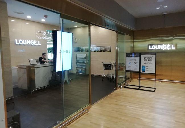 Lounge L