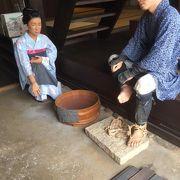 二川宿のこと、東海道のこと、そして昔の旅人のこと…いろいろ勉強できます。