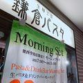 写真:鎌倉パスタ 関西国際空港店