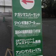 駐車場は1000円。クーラーBOXの持ち込み料金あり【ナガシマスパーランド】