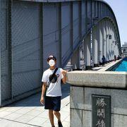 隅田川に架かる大きな橋で昔は開閉式でした!!