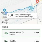 空港Grabはタクシーより高め