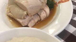 文東記(Whampoa West店)