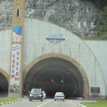 ダゲスタン共和国のギムリトンネル