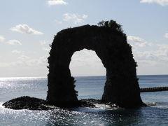 奥尻島のツアー