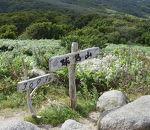 球島山展望台