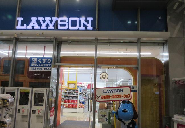 ローソン (フジテレビ店)