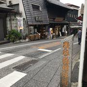 成田山参道/成田