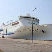 小樽航路利用のため、新日本海フェリーターミナルを利用