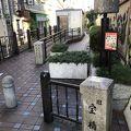 写真:旧宝橋