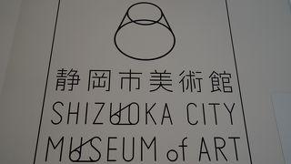 静岡駅前の美術館