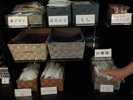 戸倉上山田温泉 ホテル亀屋本店 写真
